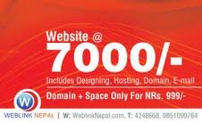 Weblink Nepal exclusive offer
